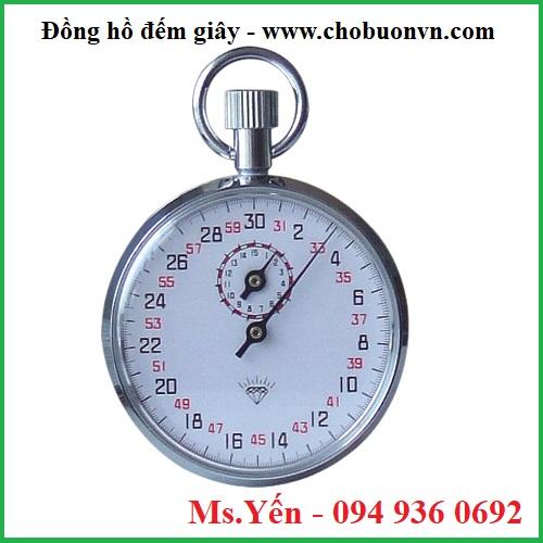 Đồng hồ đếm giây BGD1501 hãng Biuged