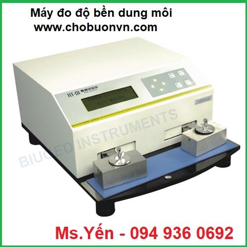 Máy đo độ bền màu dung môi BGD632 hãng Biuged