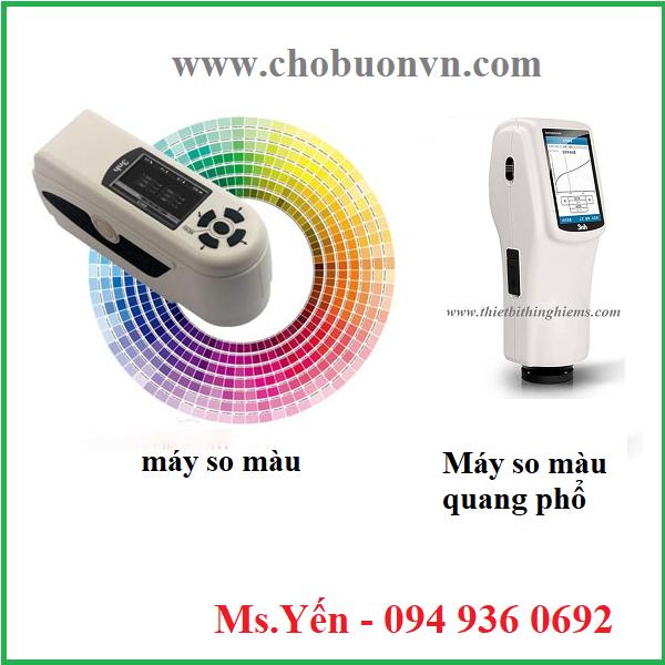 Máy so màu và máy so màu quang phổ